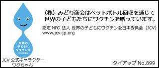 waku5.jpg